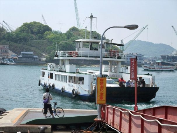 Shimanami Kaido: ferry de Onomichi