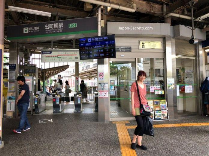 Estación de Demachiyanagi (Kioto)