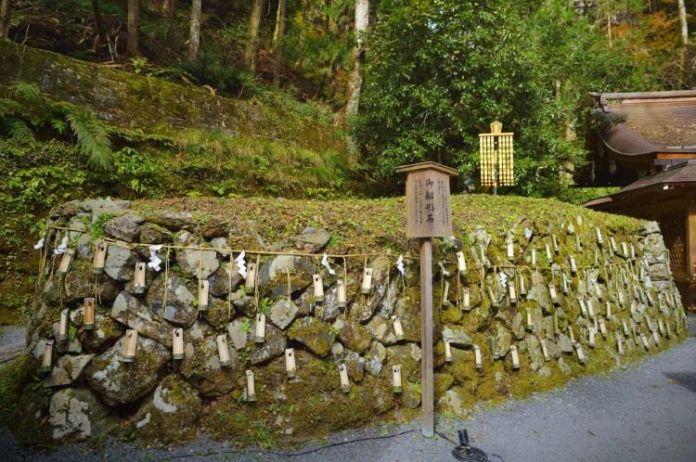 Roca Funagata (船形石). Santuario Kifune (Kibune, Kioto)