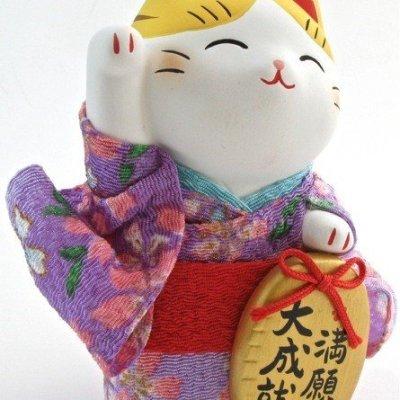 Manekineko en kimono Voeux
