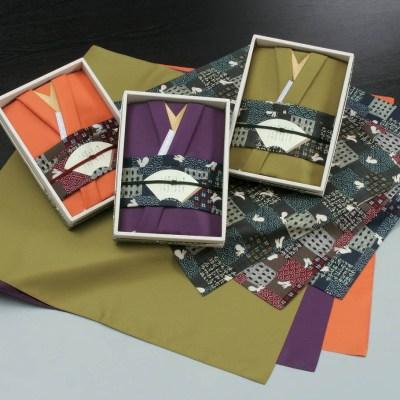 Set de 2 furoshikis Lapin