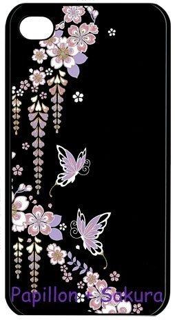 Coque iPhone4 pour maki-e seal