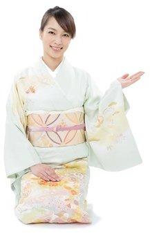 Japonaise en kimono