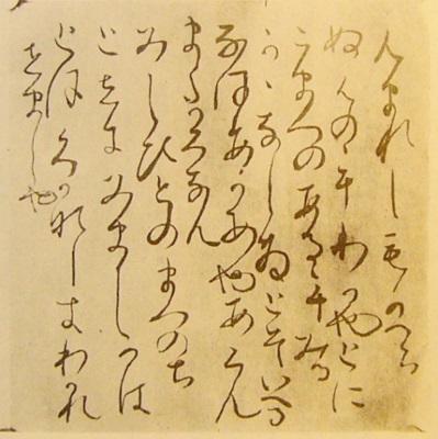 hiragana-400y