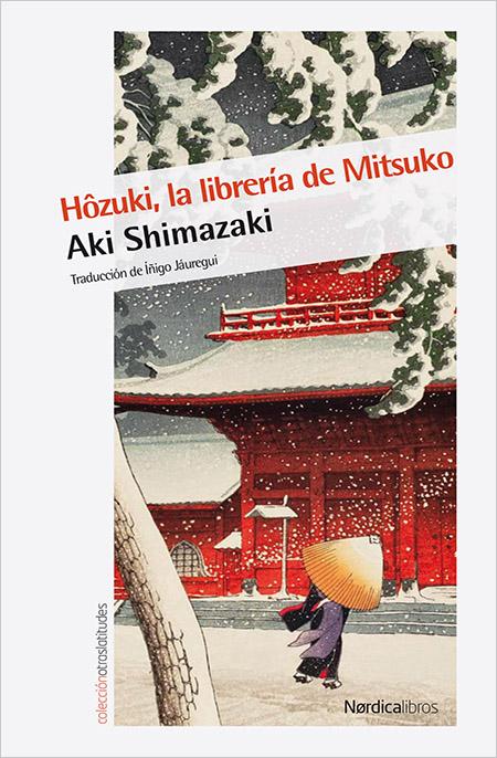 Resultado de imagen de aki shimazaki hôzuki