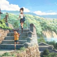 Your Name - Les lieux du film à Gifu et Nagano