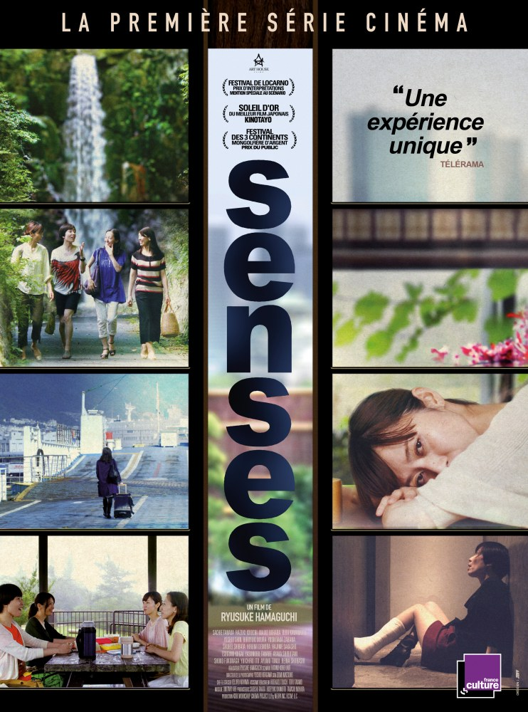 Critique du film - Senses