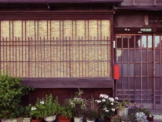 stary dom - japonia-info.pl