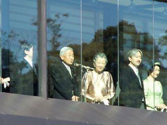 cesarzowa Michiko - japonia-info.pl
