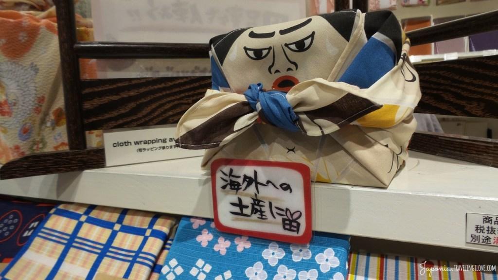 Pamiątki z Japonii furoshiki