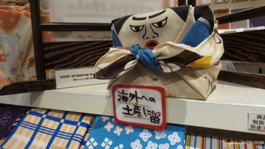 Furoshiki (12)