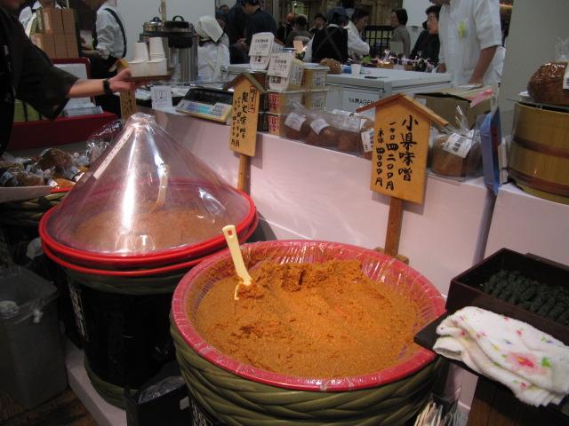 Présentation pâte miso (soja fermenté)
