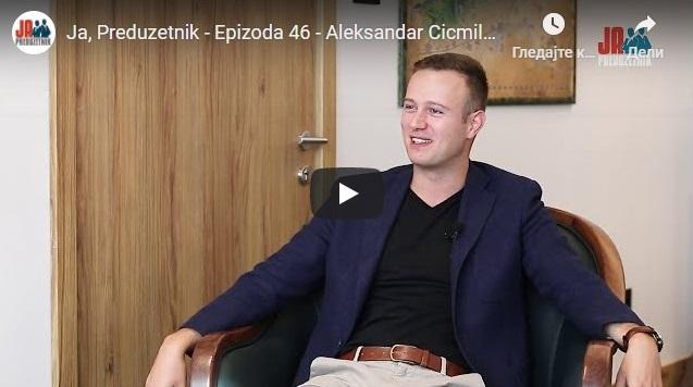 Ja, Preduzetnik – Epizoda 46 – Aleksandar Cicmil, Promont Group (Fruške Terme)