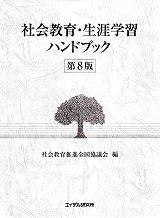book2011-03.jpg