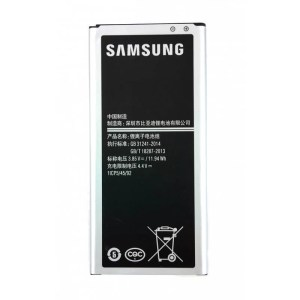 Batterie Samsung J5 2016