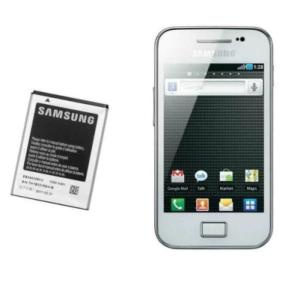 Batterie Samsung s5830