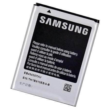 Batterie Samsung Y S5360