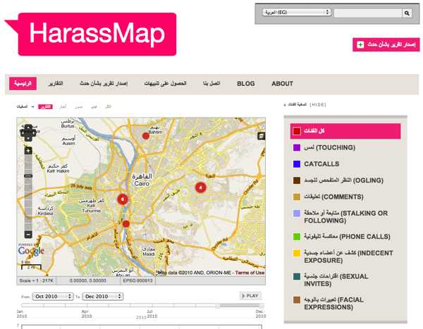 Harassmap – a sadly needed service