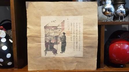 Estampe chinoise peinte sur papier de Chine, CHINE - Dimension : 30 cm x 30 cm - Prix de vente : 55€.