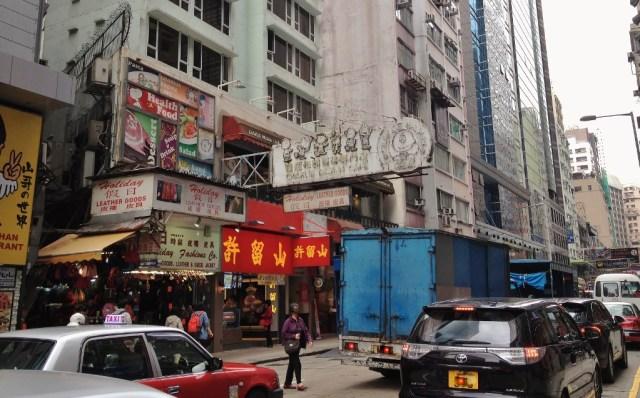 View from Park Hotel, Kowloon, Hong Kong