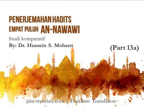 Penerjemahan Hadits Empat Puluh An-Nawawi, Studi Komparatif oleh Dr. Hussein S. Mohsen (Part 13 A of 13)