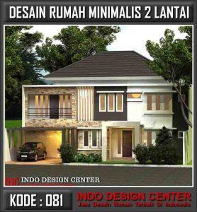 Desain Rumah Bapak Nafual Ilham Di Bandung