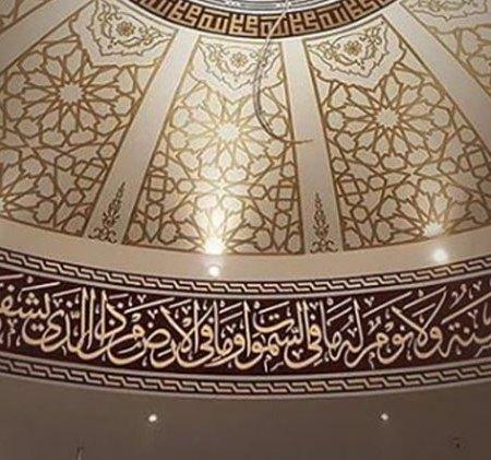 portofolio kaligrafi
