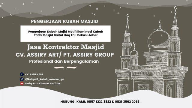 pengerjaan kubah masjid