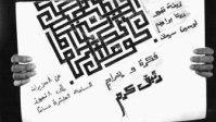 jasa kaligrafi bahasa arab
