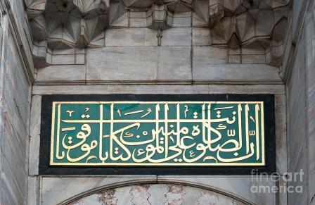 jasa kaligrafi masjid