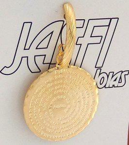brc84-17 - Brinco Pai Nosso / folheados em consignação Jasfi