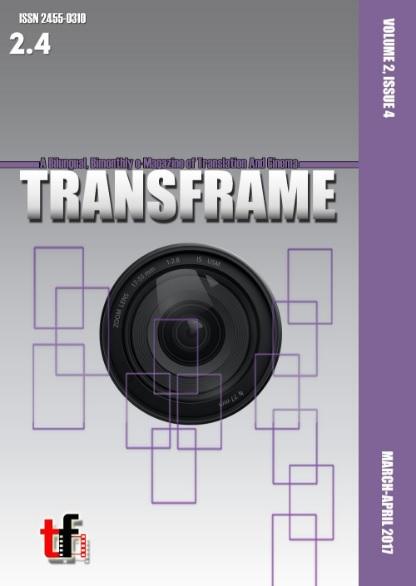 Transframe