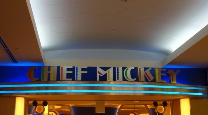 シェフ・ミッキーで、ディナーブッフェ