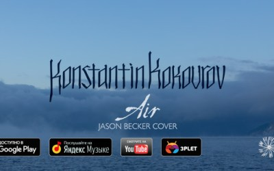 Konstantin Kokourov's Cover of Jason Becker Air Now Available