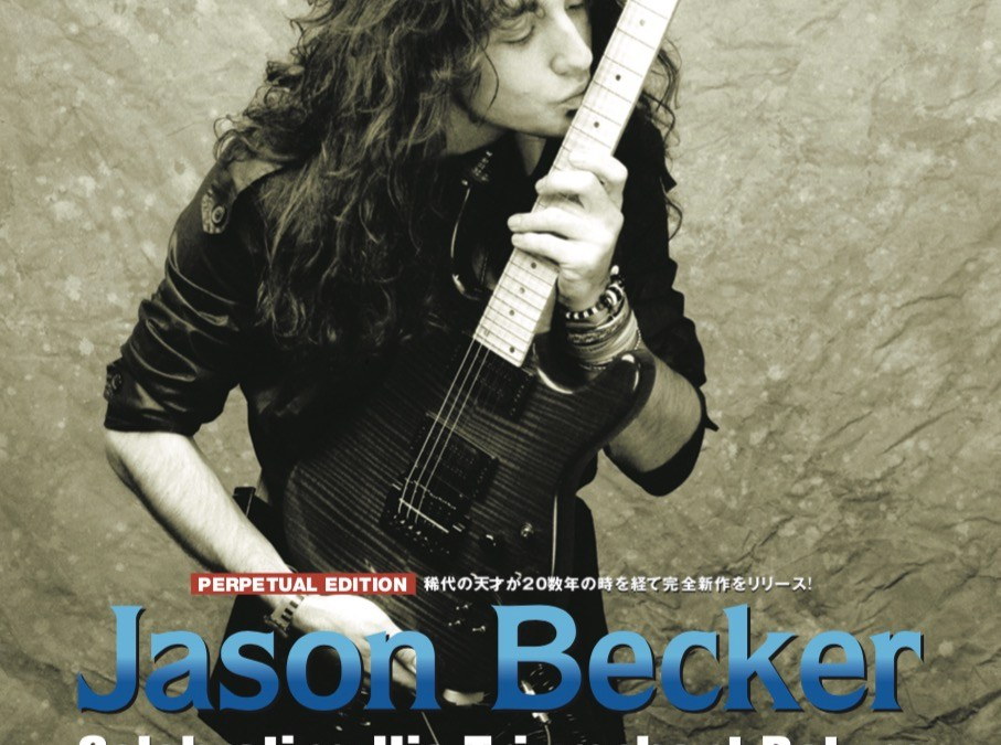 22 Pages of Jason Becker in Japan's Top Guitar