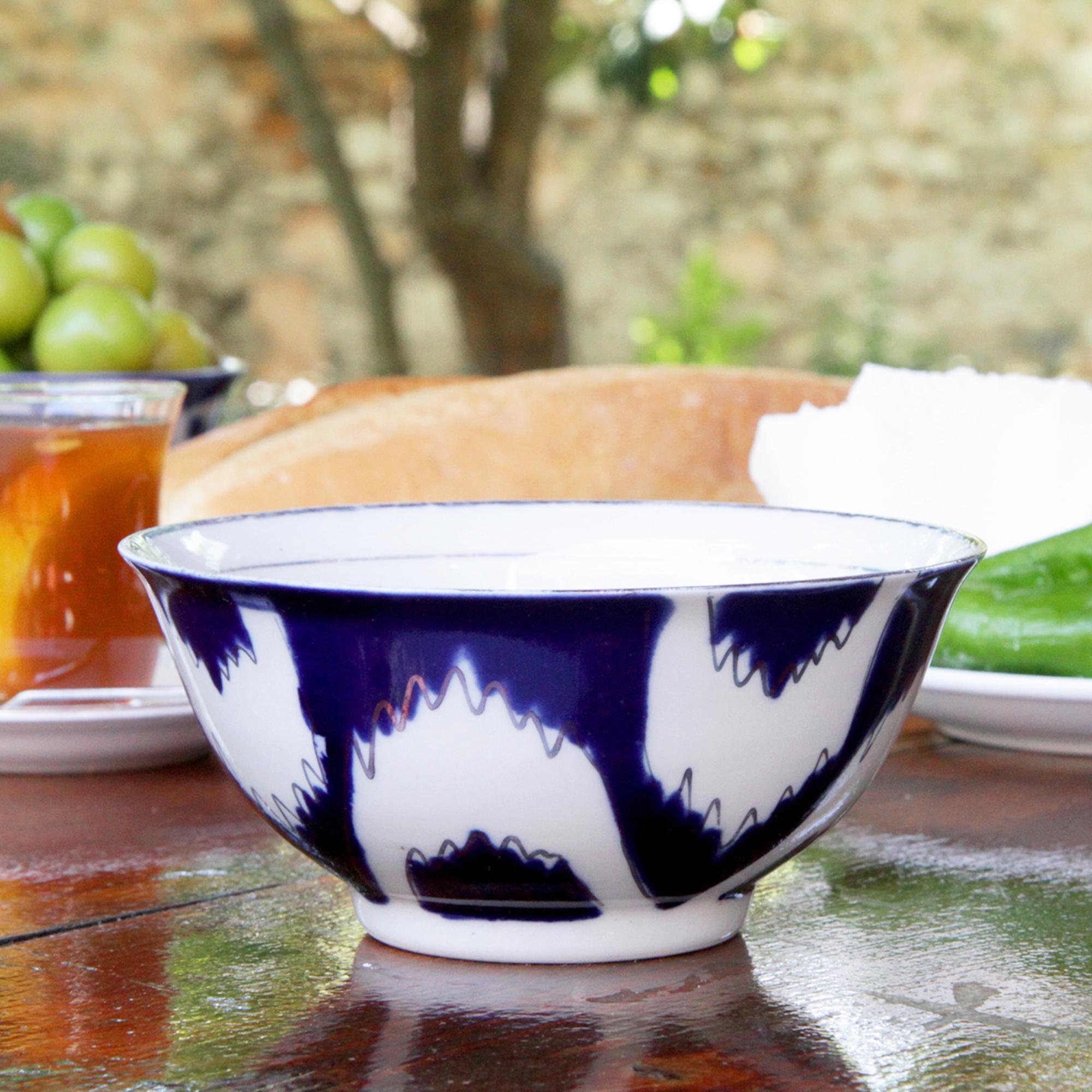 1501-NVY-Vintage-Uzbek-Bowl