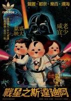 Star Wars Adidas - Dorothy Tang