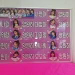 K-POP小学生クラス