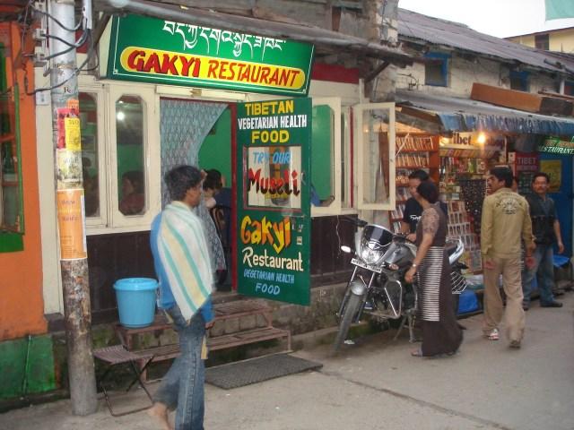 Outiside Gakyi Resturant. MacLeod Ganji