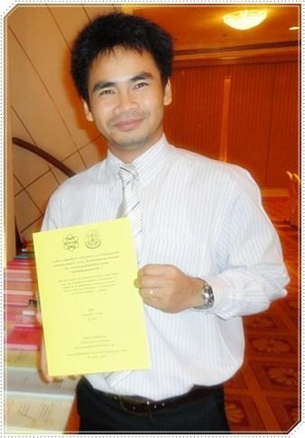 (2553_09_23-24) การประชุมเสนองานวิจัยในชั้นเรียน ครู สควค
