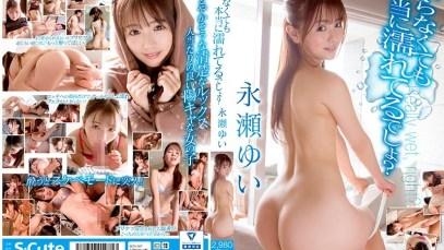 No.160 หนังav jav SQTE-307 เล็กแต่ตัว รัวอย่างเสียว Yui Nagase