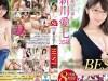 No.382 javxxx2020 KPB-010 สาวแว่นทีเด็ด เย็ดโคตรเสียว Aina Shinkawa