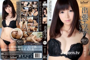 JAV UNCENSORED LAF-73 – LAFORET GIRL 73 DELI ESTHETICIAN – YUI SHIMAZAKI