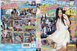 STAR-615 – Kogawa Iori – The Magic Mirror Number Is Here! It's Our Fan Appreciation Day! Real Fans Get To Fuck Their Favorite Porn Stars – Four Full Fucks