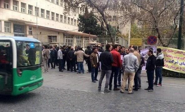 Bildergebnis für تجمع کارگران حمل و نقل خلیج فارس