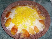 Za'faran Rice with potatoe taadig
