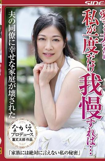 Because Of My Beloved Husband If I Stand Only Once … Husband Colleagues Happy Family Was Destroyed Hirano Rie