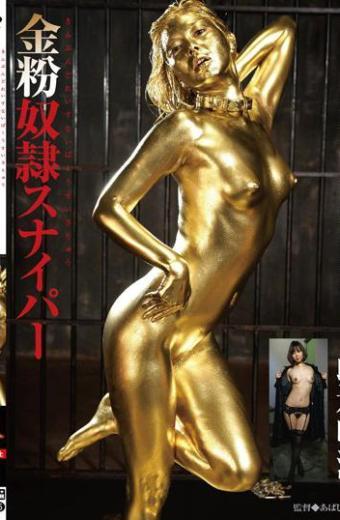 Gold Powder Slave Sniper Saryu Usui