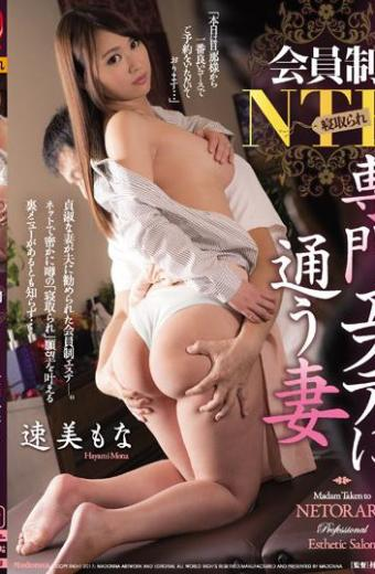 Members Ntr Special Woman Also Attends Woman Tsumi Mi