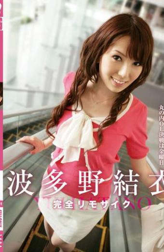 Reprint Marunouchi OL Decisive Battle Hatano Yui Friday